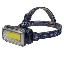 "Headlamp ""Siberian Pathfinder-RAY LIGHT "", 1 COB, battery 220V"