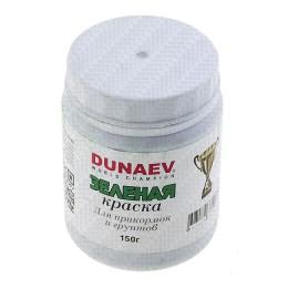 """Paint bait and soil Dunaev """"Green"""" 150 gr"""