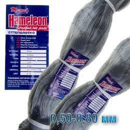 Setopamel Chameleon 0.70; 9.0 m; 100 m; 65 mm